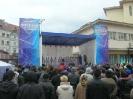 ІФОФБМ виступила на День міста (07.05.2011)